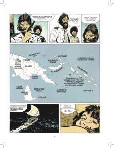 Την Μπαλάντα της Αλμυρής Θάλασσας